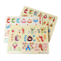 KQ_ Kids Children Wooden  Alphabet Number Jigsaw Puzzles Board Educational