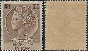 1954 Siracusana 100 lire nuova MNH