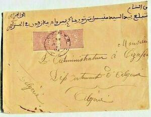 1892 Ottoman Turkey Syria Algeria Cover Sent from Damas Syria  to Algeria RRR