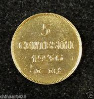 San Marino Coin 5 Centesimi 1936 UNC