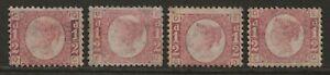 GB 1870-79 bantam(pl#3/10/12/14) MINT OG classic stamp selection SG#48/49 cv£620