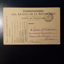 LETTRE COVER CAD TRESOR ET POSTES N°100 1917 -> MOULINS ALLIER