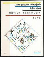 JO LOS TOKYO 64  Bloc de POLOGNE - + Cachet