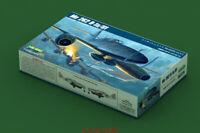 Hobbyboss 1/48 80379 Messerschmitt Me262B-1a/U1 Model kit