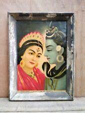 Hindu Lord God Sankar Parvati Ritual Divine Worshiped Print Antique