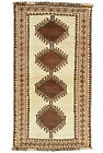 Vintage Tribal Oriental Gabbeh Rug, 3'x6', Ivory, Hand-Knotted Wool Pile