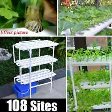 112pc/set 108 Hole Plant Hydroponic System Grow Kit Nursery Pots Anti Pest Soill