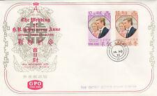 (17870) Hong Kong FDC Princess Anne Wedding 14 November 1973