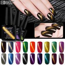 Elite99 3D Cat Eye Gel Nail Polish Magnetic UV Colour Base Top Lacquer Manicure