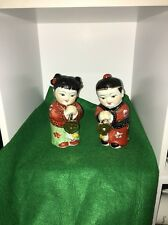 Chinese Ceramic Man & Woman Couple Figures 7""