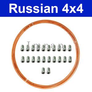 M10 Bremsleitung 4,75mm Leitung Bremsflüssigkeit Universel Benzinleitung Kupfer