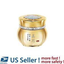 MISSHA MISA Geum Sul Vitalizing Eye Cream - US SELLER -