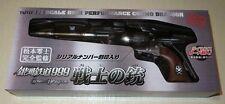 Galaxy Express 999 1/1 Scale Cosmo Dragoon 4 Queen Emeraldas TAITO Gun Japan