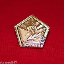 "Authentic Soviet Pin Badge Award VLKSM CK KOMSOMOL ""For Sucess in Work / Labor"""