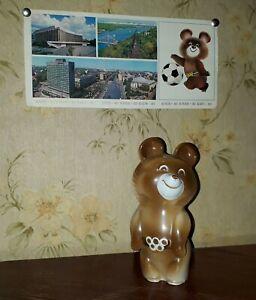 OLYMPIC BEAR MISHA MASCOT XXII OLYMPIC GAMES 1980 USSR BARANOVKA PORCELAIN