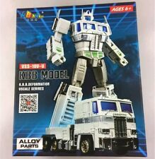 Optimus Prime KBB MP10V-U White Masterpiece Transformer Kubianbao USS-10V-U New!