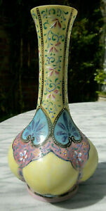"Antique Thomas Webb England Moroccan Enamelled Art Glass Lobed Bulbous Vase 8.5"""