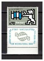 S30032) Israel MNH 1965 Book Fair 1v