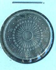 Japan 20 Sen Silver Coin 1907, Japanese Meiji Emperor Year 40