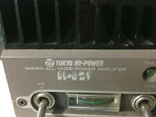 As Is/No Returns: Tokyo Hy-Power All mode Vhf Amplifier Hl-82V Does not work