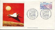 ESSAIE SERIGRAPHIE DE MATIOUSSE PREMIER JOUR 1981 SALON AERONOTIQUE ESPACE