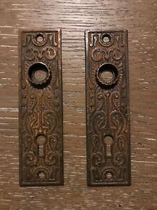 Set Antique cast iron Eastlake style door knob plates back plates hardware