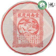 Yunnan Tong Qing Hao Pu-erh Tea Cake 1999 357g Ripe