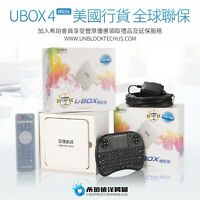 2018最新安博盒子四代標配版 Unblock Tech Gen4 UBOX4 C800 Plus HopeOverseas 希珀远洋 TV Box 成人频道