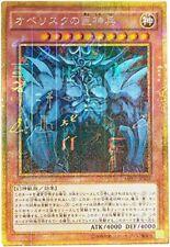 Yu-Gi-Oh / Obelisk the Tormentor (Millennium Gold Rare) / MB01-JPS02 JAPANESE