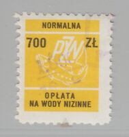 Poland Fishing license Fiscal Revenue Stamp 2-2-21-7a