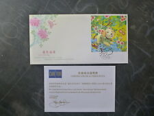 2018 HONG KONG YEAR OF THE DOG STAMP MINI SHEET FIRST DAY COVER (SILK)