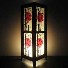 15'' Tall Asian Oriental Japanese Sunset Art Decor Bedside Table or Floor Lamp