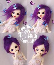 "5-6"" 14cm BJD fabric fur wig Dark Purple for AE PukiFee lati 1/8 Doll"