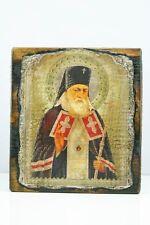 Old Style Saint Luka Icon Св Лука Икона Icoană Εικονίδιο