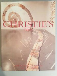 Christie's Taipei 20th Century Chinese Art  October 2001 Nice FULL COLOR catalog