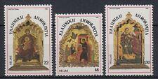 Grecia Greece 1986 ** mi.1640/42 NATALE CHRISTMAS Madonna [st0147]