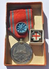 1914-18 WWI Japan THE RED CROSS Silver Medal w Rosette Original Box UNC SUPER
