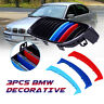 Plastic Car Front Kidney Grille Bar Cover Stripe Clip For BMW E46 3 Series