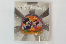 Disney JAPAN Pin 7 Eleven Limited Micky x Minnie Halloween Not For Sale