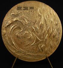Médaille Société générale de fonderie 1979 hauts fourneaux de Saulnes medal