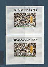 Niger  bloc jeux olympiques de  Moscou  1980  num:  28 D et ND  **