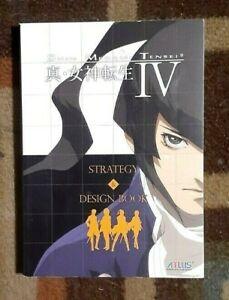Shin Megami Tensei IV  Strategy Game Guide & Design Book
