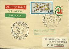 Aerogramma VOLO SPECIALE FIORENZUOLA D'ARDA - PIACENZA ANNULLO 1982 INCIDENTE