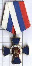 Medal. Russia. Smolensk.  Police. economic safety. 2007. cross