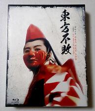 Swordsman II & The East Is Red Box set (Blu-ray) English Subtitle / Region ALL