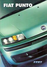 FIAT PUNTO 2001-2002 Regno Unito delle vendite sul mercato opuscolo ELX HLX SPORTIVO HGT ABARTH
