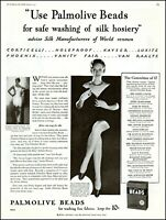 1931 woman in silk hosiery Palmolive soap beads vintage photo print ad  adL56