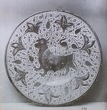 Pottery Bowl with Hispano-Moresque Bull Design, Magic Lantern Glass Slide