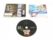 USED PS1 PS PlayStation 1 Strikers 1945