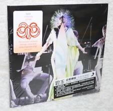 Bjork Vulnicura Strings 2015 Taiwan CD w/sticker (digipak)